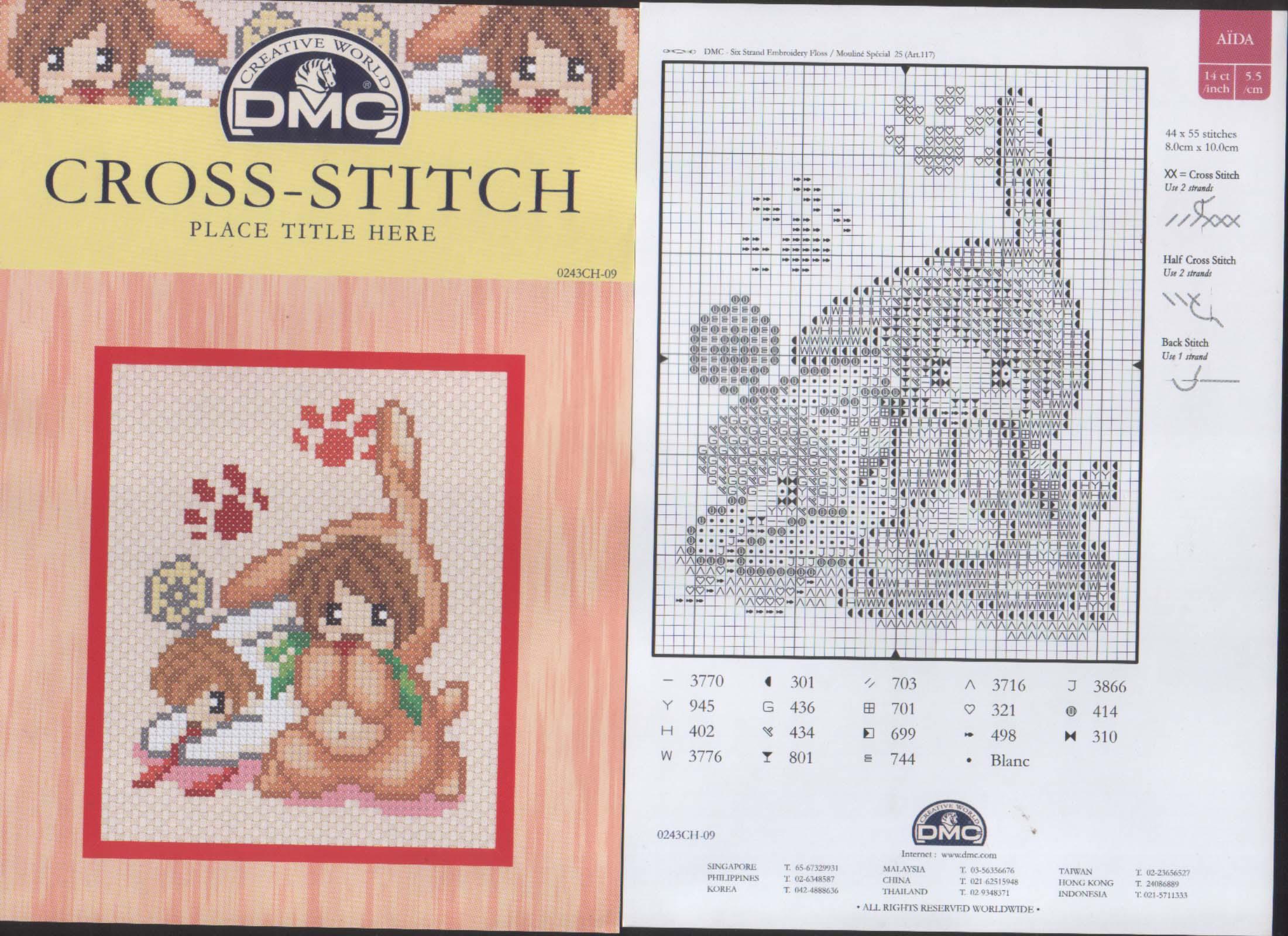 Рукодельки Детки - зайчата - вышивка крестиком - схема