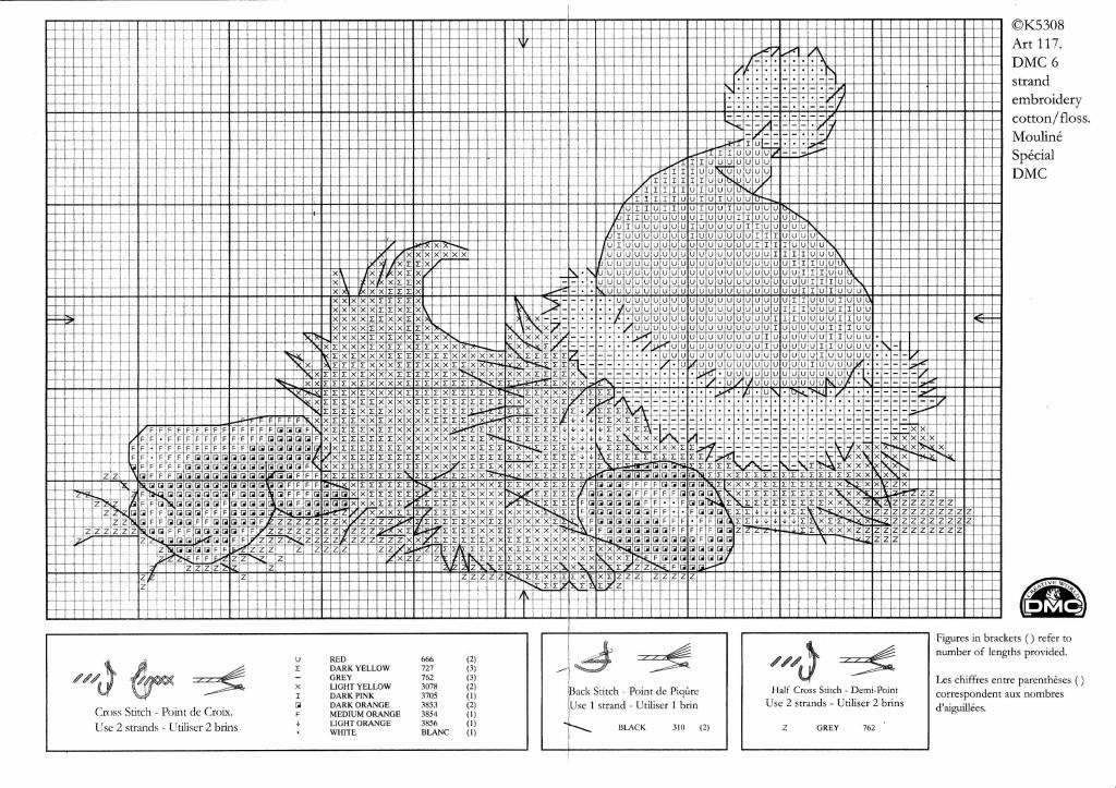 Рукодельки - Утёнок схема