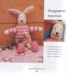 Мои рукодельки Игрушечный кролик19
