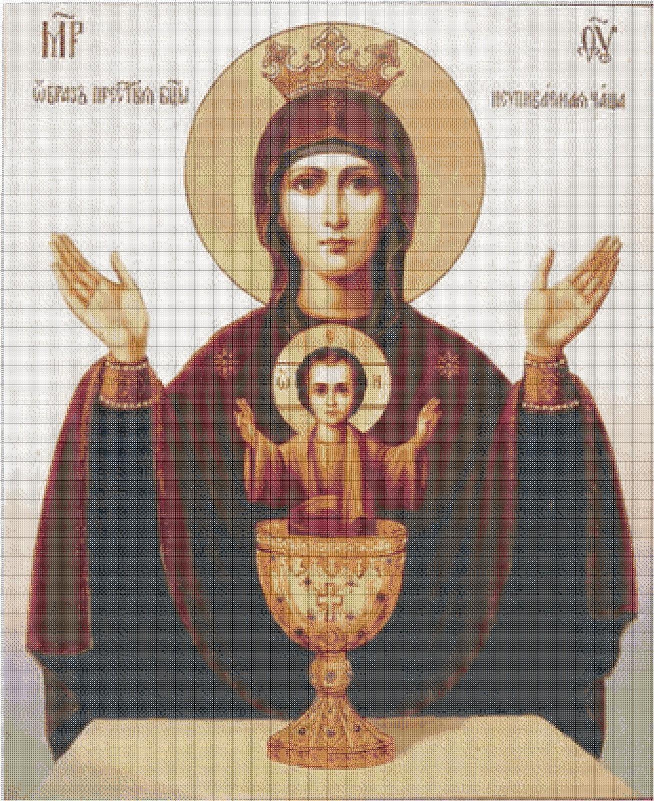 Икона неупиваемая чаша вышивка крестом схемы