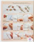 Вышивка лентами японский журнал Рукодельки1131666895