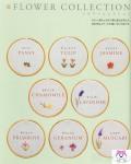 Вышивка лентами японский журнал Рукодельки1131667327