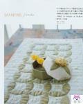 Вышивка лентами японский журнал Рукодельки1131668342
