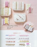 Вышивка лентами японский журнал Рукодельки1131669304