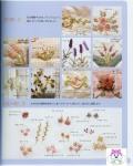 Вышивка лентами японский журнал Рукодельки1131670895