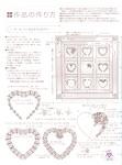 Вышивка лентами японский журнал Рукодельки1131672037