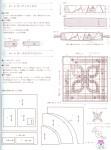 Вышивка лентами японский журнал Рукодельки1131673743