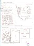 Вышивка лентами японский журнал Рукодельки1131674685