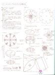 Вышивка лентами японский журнал Рукодельки1131675614