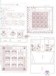 Вышивка лентами японский журнал Рукодельки1131677431