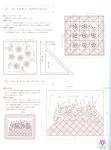 Вышивка лентами японский журнал Рукодельки1131678466