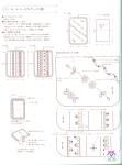 Вышивка лентами японский журнал Рукодельки1131679248