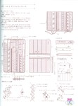 Вышивка лентами японский журнал Рукодельки1131680259