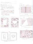 Вышивка лентами японский журнал Рукодельки1131682629