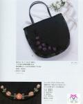 Вышивка лентами японский журнал Рукодельки1131665962