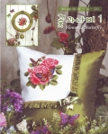 Рукодельки подушка с розами и бабочками