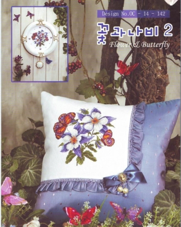Рукодельки подушка с синими цветами и бабочками