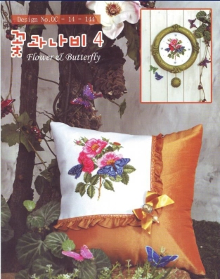 Рукодельки подушка с шиповником