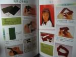 Рукодельки Украшения для волос 2758019012