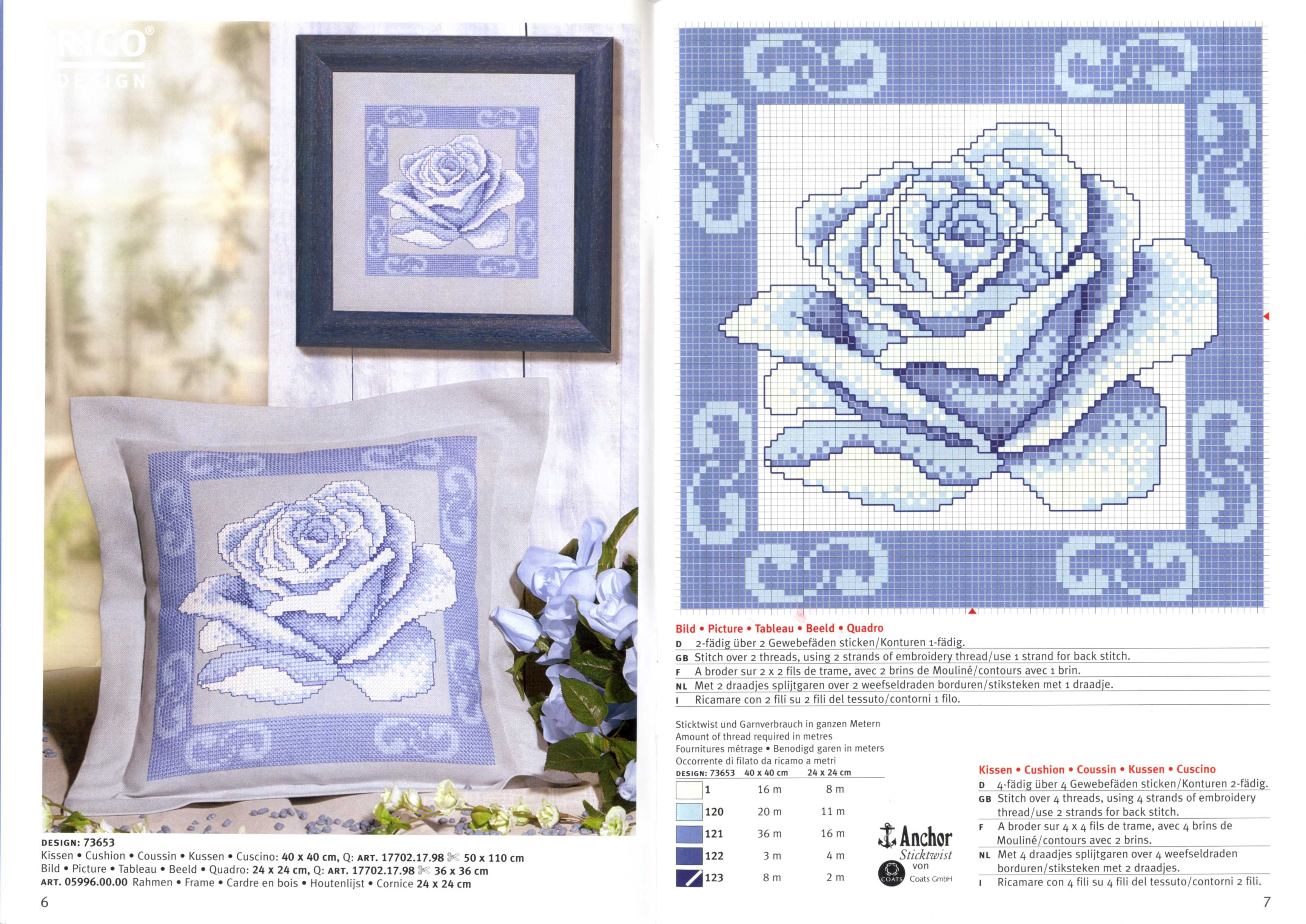 Подушка с голубой розой