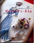 Мои рукодельки Книга по рукоделию Фото1741016705