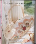 Мои рукодельки Книга по рукоделию Фото1741024290