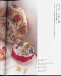 Мои рукодельки Книга по рукоделию Фото1741030354