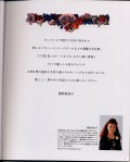 Мои рукодельки Книга по рукоделию Фото1741017215