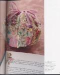 Мои рукодельки Книга по рукоделию Фото1741036210
