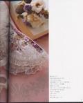Мои рукодельки Книга по рукоделию Фото1741038984