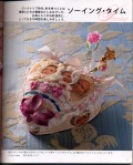 Мои рукодельки Книга по рукоделию Фото1741018381
