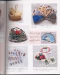 Мои рукодельки Книга по рукоделию Фото1741040788