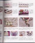 Мои рукодельки Книга по рукоделию Фото1741042038