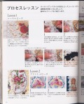 Мои рукодельки Книга по рукоделию Фото1741042508