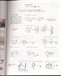 Мои рукодельки Книга по рукоделию Фото1741044468