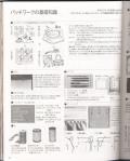 Мои рукодельки Книга по рукоделию Фото1741044909