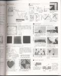 Мои рукодельки Книга по рукоделию Фото1741045306