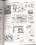 Мои рукодельки Книга по рукоделию Фото1741046219