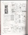 Мои рукодельки Книга по рукоделию Фото1741046690