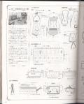 Мои рукодельки Книга по рукоделию Фото1741047636