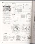 Мои рукодельки Книга по рукоделию Фото1741050148