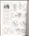Мои рукодельки Книга по рукоделию Фото1741051918
