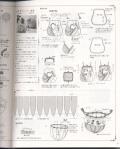 Мои рукодельки Книга по рукоделию Фото1741053221