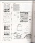 Мои рукодельки Книга по рукоделию Фото1741053695