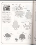 Мои рукодельки Книга по рукоделию Фото1741054419