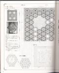 Мои рукодельки Книга по рукоделию Фото1741056394