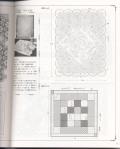 Мои рукодельки Книга по рукоделию Фото1741056854