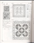 Мои рукодельки Книга по рукоделию Фото1741057441