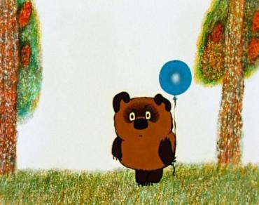 Мои рукодельки Вышивка Винни Пух с шариком оригинальная картинка