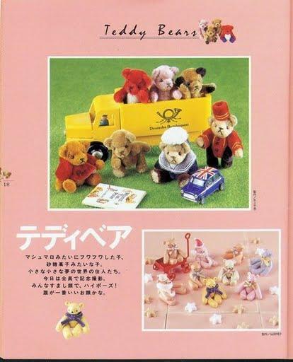 Мои рукодельки Мишки Тедди игрушки